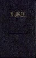 Micro Statenvertaling Psalmen 12 gezangen zwart kunstleer kleursn (Boek)