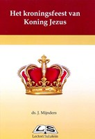 Het kroningsfeest van Koning Jezus (Boek)