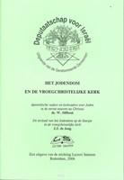 Het Jodendom en de vroegchristelijke kerk (Boek)