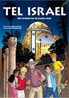 Tel Israel (Paperback)