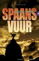 Spaans vuur (Boek)