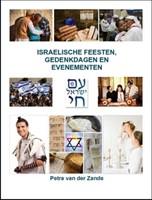 Israelische feesten, gedenkdagen en evenementen