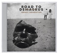 Road To Demaskus, The