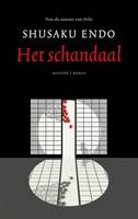 Het schandaal (Paperback)