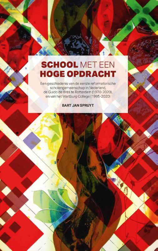 Herdenkingsboek Guido/Wartburg Rotterdam (B.J. Spruyt)